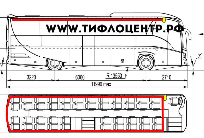 транспортная, индукционная, петля, VERT-4, туристическом, автобусе, автобус, для, глухих