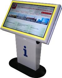 информационные, терминалы, для инвалидов, информационный, киоск, тактильно-сенсорный, терминал, слепого, тактильный, тактильная, панель, управления, экран