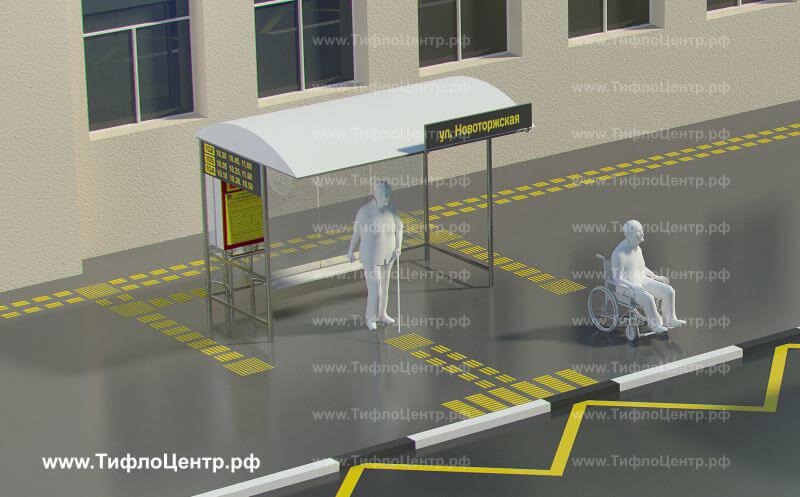 Доступная среда пешеходных переходов