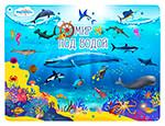 Тактильно-звуковой стенд «Мир под водой»