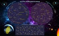 Тактильно-звуковой стенд «Карта звездного неба»