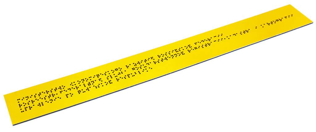 Стандартная табличка азбукой брайля