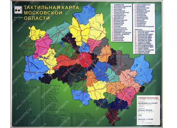 карта , тактильный план